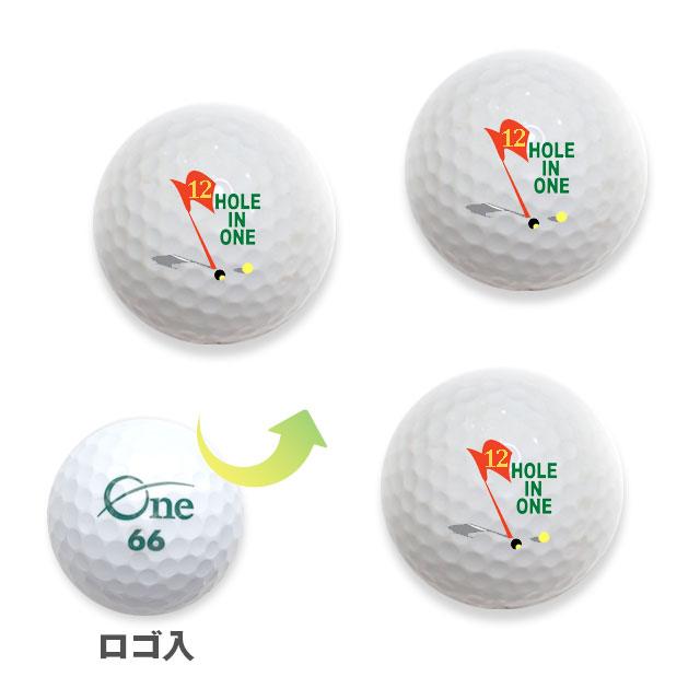 オリジナルロゴ3球